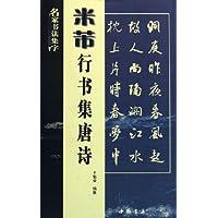 http://ec4.images-amazon.com/images/I/515f0eYgt7L._AA200_.jpg