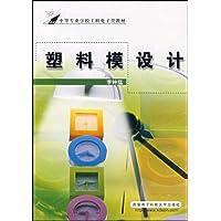 http://ec4.images-amazon.com/images/I/515fCUUbbPL._AA200_.jpg