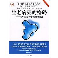 http://ec4.images-amazon.com/images/I/515fe9N2mpL._AA200_.jpg