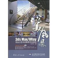 http://ec4.images-amazon.com/images/I/515g3SZmoqL._AA200_.jpg