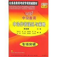http://ec4.images-amazon.com/images/I/515gPpkvJVL._AA200_.jpg