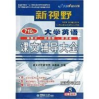 http://ec4.images-amazon.com/images/I/515hga92ZxL._AA200_.jpg