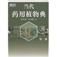 http://ec4.images-amazon.com/images/I/515hvQ1l5WL._AA200_.jpg