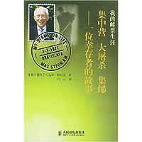 http://ec4.images-amazon.com/images/I/515iEcB6mhL._AA200_.jpg