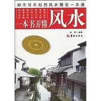 http://ec4.images-amazon.com/images/I/515iXkp5T%2BL._AA200_.jpg