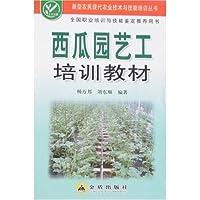 http://ec4.images-amazon.com/images/I/515iarb0%2B%2BL._AA200_.jpg