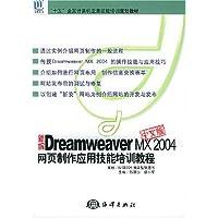 http://ec4.images-amazon.com/images/I/515jPVmNr9L._AA200_.jpg