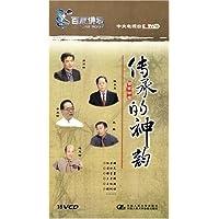 CCTV百家讲坛:传承的神韵