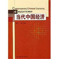 http://ec4.images-amazon.com/images/I/515jsTiE7iL._AA200_.jpg