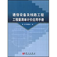 http://ec4.images-amazon.com/images/I/515kFBBUKVL._AA200_.jpg