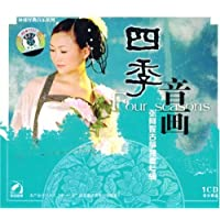 张阿妮古筝独奏专辑 四季音画