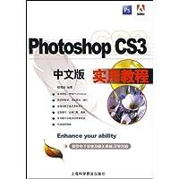 http://ec4.images-amazon.com/images/I/515lBXlcN1L._AA200_.jpg