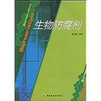 http://ec4.images-amazon.com/images/I/515lVh4hdyL._AA200_.jpg