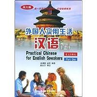 http://ec4.images-amazon.com/images/I/515ln1be%2BLL._AA200_.jpg