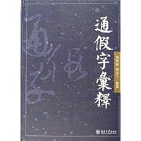 http://ec4.images-amazon.com/images/I/515mQdrol2L._AA200_.jpg