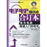 http://ec4.images-amazon.com/images/I/515nqs1xpyL._AA200_.jpg