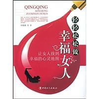 http://ec4.images-amazon.com/images/I/515nrb4ACgL._AA200_.jpg
