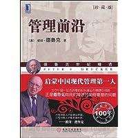 http://ec4.images-amazon.com/images/I/515oKgYkJSL._AA200_.jpg