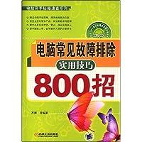 http://ec4.images-amazon.com/images/I/515oLY%2BjDQL._AA200_.jpg