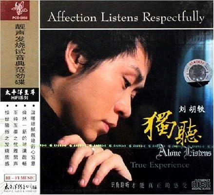 刘胡轶四季歌简谱 2010全国儿童歌曲大奖赛获奖歌曲50首