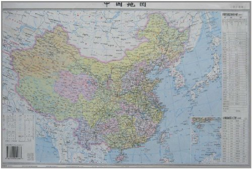 中国地图(学生适用)