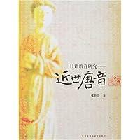 http://ec4.images-amazon.com/images/I/515owB8fHrL._AA200_.jpg
