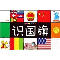 http://ec4.images-amazon.com/images/I/515p7QpQl4L._AA200_.jpg