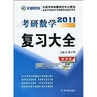http://ec4.images-amazon.com/images/I/515p9uBBPvL._AA200_.jpg