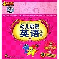 http://ec4.images-amazon.com/images/I/515pg4hFtoL._AA200_.jpg