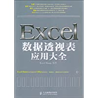 http://ec4.images-amazon.com/images/I/515pspPt87L._AA200_.jpg