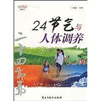 http://ec4.images-amazon.com/images/I/515q0QDbu%2BL._AA200_.jpg