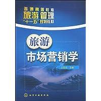 http://ec4.images-amazon.com/images/I/515q1mGSvvL._AA200_.jpg