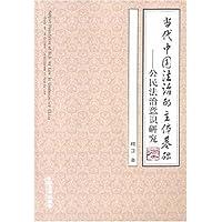 http://ec4.images-amazon.com/images/I/515qOOGzO6L._AA200_.jpg