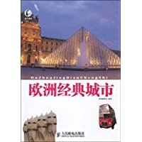 http://ec4.images-amazon.com/images/I/515qv6iQeCL._AA200_.jpg