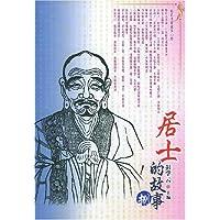 http://ec4.images-amazon.com/images/I/515qxUI3IYL._AA200_.jpg