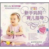 http://ec4.images-amazon.com/images/I/515rlhcsJmL._AA200_.jpg