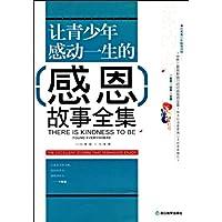 http://ec4.images-amazon.com/images/I/515sE8f0HQL._AA200_.jpg