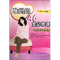 http://ec4.images-amazon.com/images/I/515sZ99cuLL._AA200_.jpg