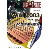http://ec4.images-amazon.com/images/I/515sgBE68LL._AA200_.jpg