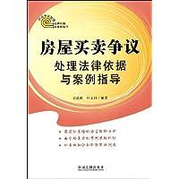 http://ec4.images-amazon.com/images/I/515sgdMjntL._AA200_.jpg