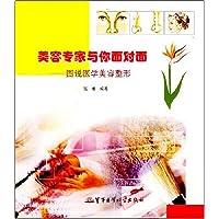 http://ec4.images-amazon.com/images/I/515ssjThY4L._AA200_.jpg