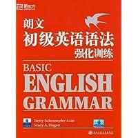 朗文初级英语语法强化训练