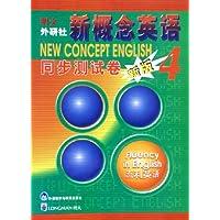 http://ec4.images-amazon.com/images/I/515uCBVJrDL._AA200_.jpg