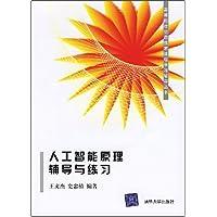 http://ec4.images-amazon.com/images/I/515uPJwdcxL._AA200_.jpg