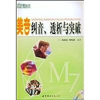 http://ec4.images-amazon.com/images/I/515uXRgOqLL._AA200_.jpg
