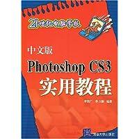 http://ec4.images-amazon.com/images/I/515uqE8Fd4L._AA200_.jpg