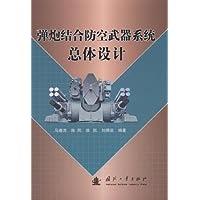 http://ec4.images-amazon.com/images/I/515urZHL40L._AA200_.jpg