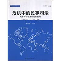 http://ec4.images-amazon.com/images/I/515v6BrdW2L._AA200_.jpg