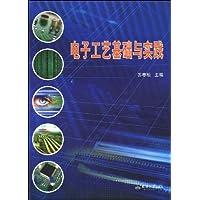 http://ec4.images-amazon.com/images/I/515v7gCoocL._AA200_.jpg