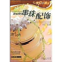 http://ec4.images-amazon.com/images/I/515vAR2%2Bn5L._AA200_.jpg